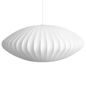 HAY Over 50 lamper fra HAY online nå!